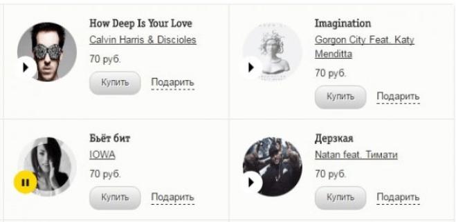 Подключить музыку вместо гудков в каталоге мелодий от Билайн