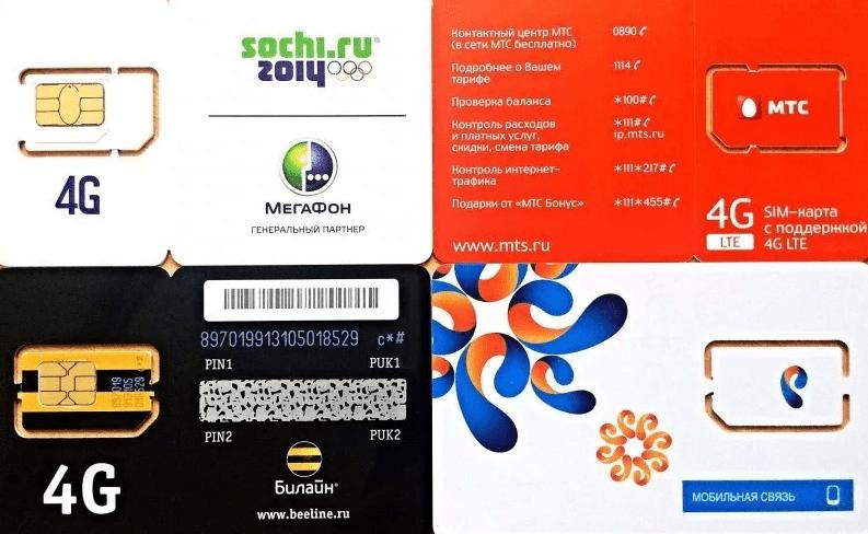С какого возраста возможна покупка сим-карты в России?