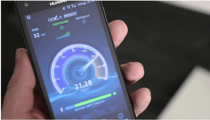 Как измерить скорость интернета от Билайн? Актуальные способы