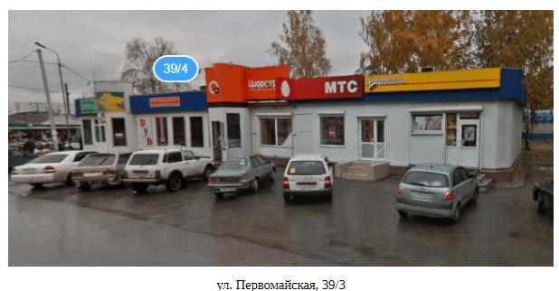 Адреса офисов Билайн в Новосибирске