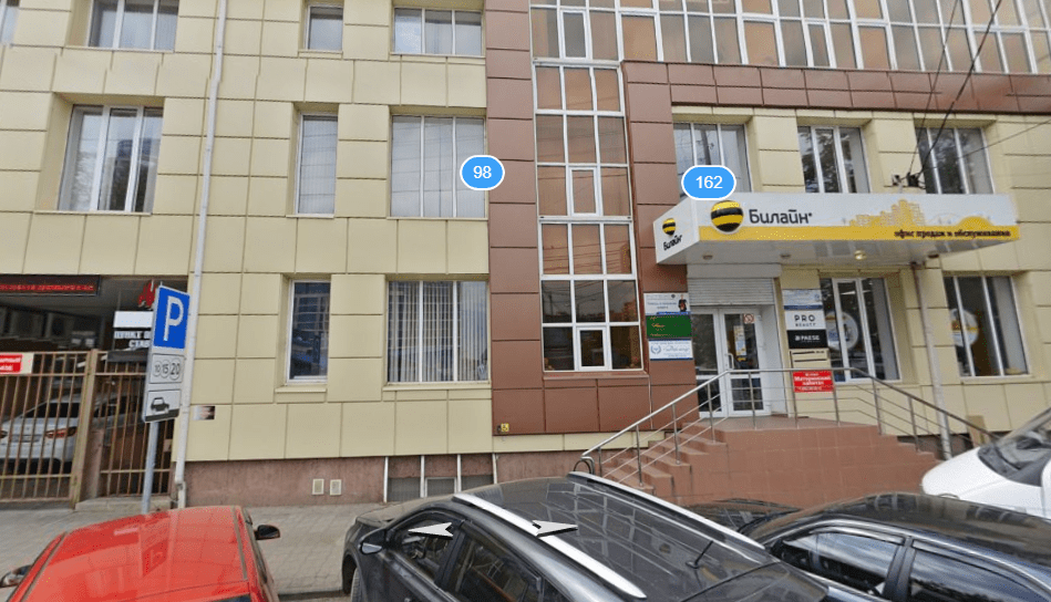 Адреса и телефоны офисов Билайн в Краснодаре