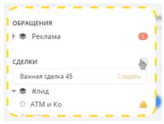 Сервис «Мобильное предприятие» от Билайн
